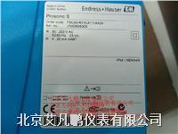 E+H超声波物位传感器