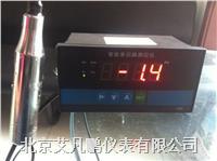 V803智能压力液位温度显示仪表、配套压力传感器/液位变送器带输 V803