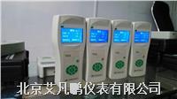 空气检测仪 PM2.5 监测仪 粉尘 颗粒物 检测仪监测现货