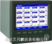 无纸记录仪 温度无纸记录仪 液位 称重 锅炉 电流记录仪 USB转存 IVAN-2000