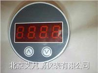 智能压力液位温度双光柱测控仪 双路液位显示仪(厂家现货)