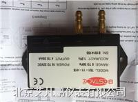美国BESTACE 761系列微差压变送器