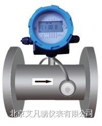 插入式超声波流量计 管道式超声波流量计固定流量计 AF-CRS