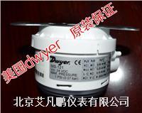 德威尔DWYER 压差变送器压差传感器MS-111/MS-121-LCD