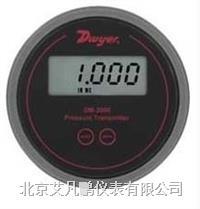 美国Dwyer德威尔DM-2012-LCD数显压差计变送器/差压表