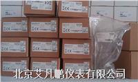 正品进口原装 瑞士HUBA智能压力变送器501 0-10bar 4-20ma