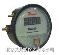 DW200系列微差压变送器 DW200