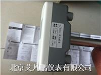 热式风速传感器带显示 管道风速传感器 风量传感器