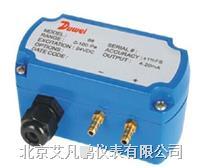 DW68系列微差压变送器 DW68