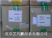 NIPPONMUKI 无机 日本直供 过滤器 ATMH-21-Q-F  ATMH-21-Q-F