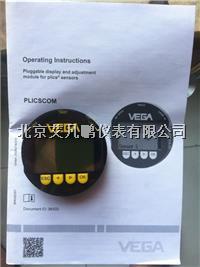 VEGA调整显示模块PLICSCOM  PLICSCOM