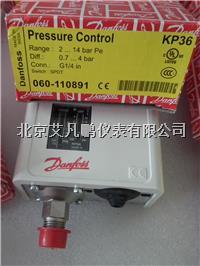压力开关 KP35压力控制器 锅炉 压缩机 配套 KP36