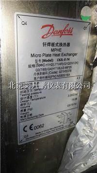 进口板式换热器B3-095-30-3.0-L原装丹佛斯Danfoss 正品  B3-095-30-3.0-L