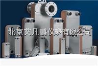 Danfoss丹佛斯钎焊板式换热器选型区域(期货) Danfoss丹佛斯