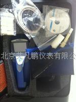 美国TSI 8532手持式粉尘仪(气溶胶监测仪) 专业PM2.5检测仪 8532