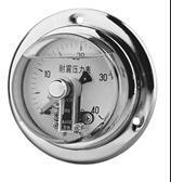 布莱迪YXC系列电磁助力压力表 YXC
