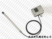 北京艾凡鹏 质量保障  管道式风速传感器[AF410D1] AF410D1