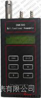 美国DUWEI杜威 现货供应 DMI300手持式多功能测量仪 DMI300