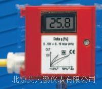 HUBA694系列 压力/真空/差压 变送器  694系列