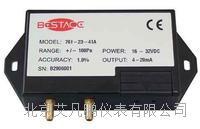 美国 BESTACE 761系列微差压变送器 761系列