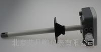 北京IVAN  管道式风速传感器[AF410A2]