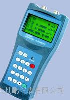 手持式管道式便携式超声波流量计 TDS-100H