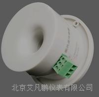 AF410C1面风速传感器
