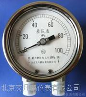 艾凡DLC-100P多用途差压表 DLC-100P