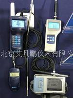 日本加野MODEL 2211室内空气品质测试仪  2211