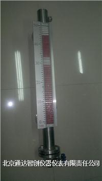 卫生型磁翻板液位计
