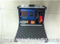 TC-TDS100-B便携式超声波流量计