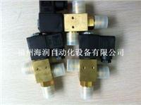 specken-drumag 電磁閥 3V4-EF-V