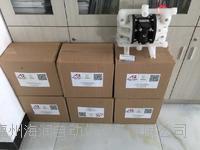 AB-05-B2 气动隔膜泵 All-Flo AB-05-B2 气动隔膜泵 All-Flo