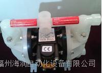 KT-05 气动隔膜泵 All-Flo KT-05 气动隔膜泵 All-Flo