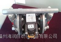 KV-05 气动隔膜泵 All-Flo KV-05 气动隔膜泵 All-Flo