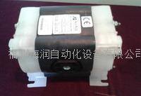 BKD-025 气动隔膜泵 All-Flo BKD-025