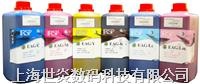 Eco-Solvent Inkjet Ink