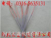 微微同轴电缆 SYFVZ-LC-75-1-1*8