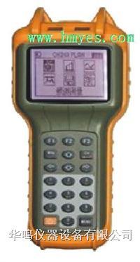 数字电视场强仪 HM1127D