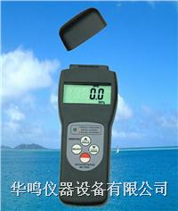 感应式木材水分仪 MC-7825S