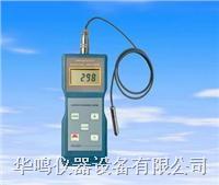 CM-8820涂层测厚仪 CM-8820