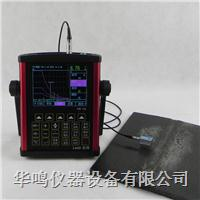 TUD280超声波探伤仪|彩屏 TUD280