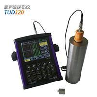 大屏幕彩屏TUD320超声波探伤仪 TUD320