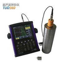 TUD220 数字式便携式超声波探伤仪 TUD220