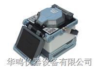 RY-F400光纤熔接机 RY-F400