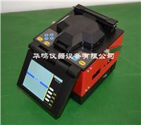 T-107FTTH高精密数字光纤熔接机|皮线熔接机 T-107FTTH