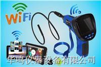 无线传输带wifi功能电子内窥镜 99EW