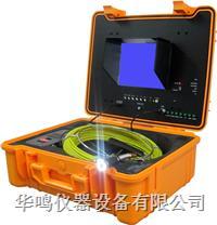 微型管道摄像机