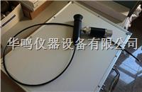 工业光纤内窥镜 HMT