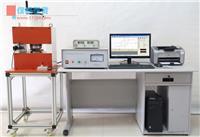 FE-2100H一般永磁材料测量装置